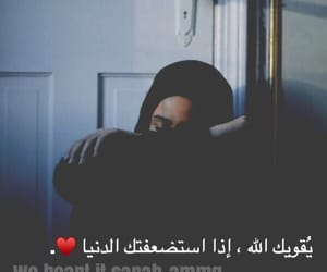 الله, ﺭﻣﺰﻳﺎﺕ, and صور  image