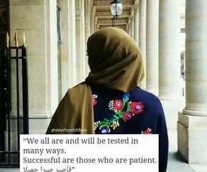 allah, muslim, and deen image