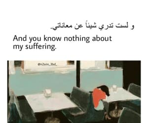 arabic, ﺍﻗﺘﺒﺎﺳﺎﺕ, and كلمات image