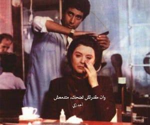 كلمات, احمد زكي, and ﺍﻗﺘﺒﺎﺳﺎﺕ image