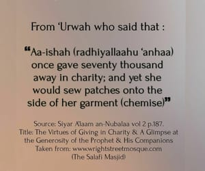 charity, sadaqa, and sadaqah image