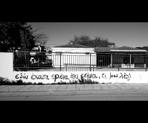 graffiti, quote, and quotes image