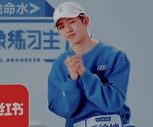 gif, cai xukun, and idol producer image