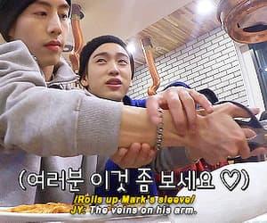 gif, mark, and jinyoung image