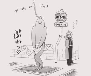 anime, fullmetal alchemist, and al image