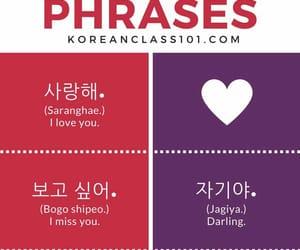 korean, hug, and korea image