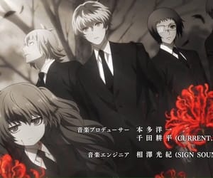 anime, tokyo ghoul re, and tokyo ghoul image