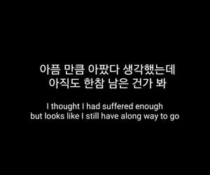 kpop, ost, and quotes image