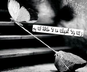 الله, به, and لنا image