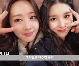 korean, yves, and kpop image