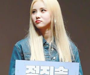 korean, kpop, and jinsoul image