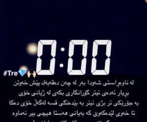 snap, wta, and kurd image