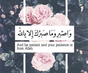 جمعة مباركة, إسْلام, and جمعة image