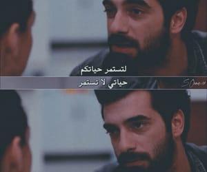 ﻻ, وَجع, and حزنً image