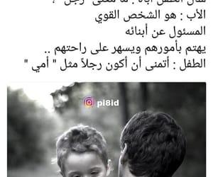 ﻋﺮﺑﻲ, اُمِي, and اقتباسً image