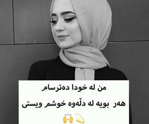 allah, hijab, and kurd image