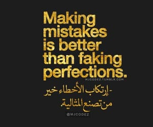 arabic, mistakes, and quotes image