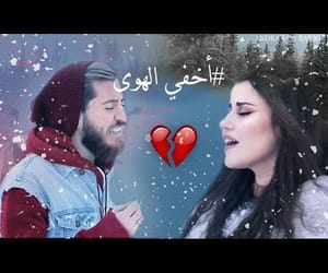 mix, غربي, and songs image