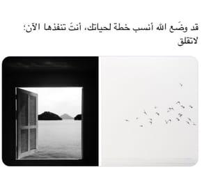 اعجبني, ﻋﺮﺑﻲ, and اقتباسً image