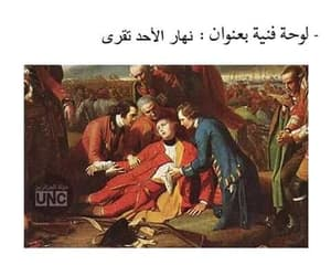 Algeria, arabs, and dz image