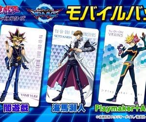 yu-gi-oh!, duel links, and v-rains image
