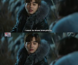 Korean Drama, i am not a robot, and quote image