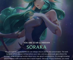 quiz, result, and league of legends image