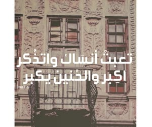 اشتاقيتلك, بالعراقي عراقي العراق, and اشعار شعر شعبي image