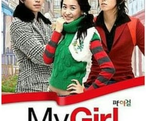 my girl, kdrama, and lee dong wook image