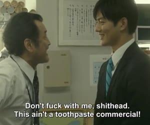 japanese, lol, and movie image