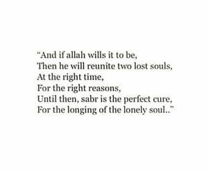 love, hope, and islam image