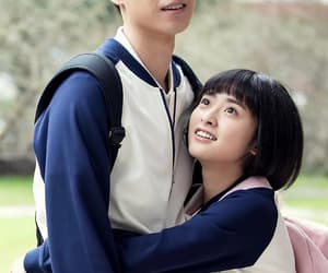 couple, chen xiaoxi, and cute image