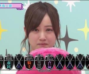 cry, girl, and idol image