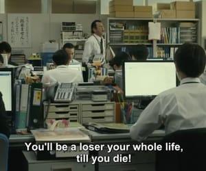 japanese, movie, and subtitles image
