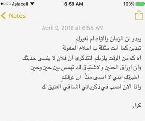 صباح الخير, شهر رمضان, and شموع image