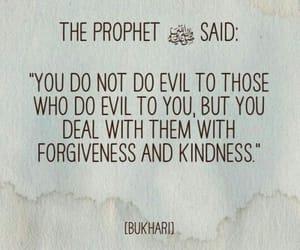 islam and forgiveness image