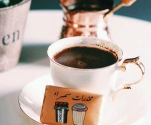 coffee and قهوة image