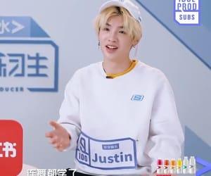 cpop, zhuzhengting, and fanchengcheng image