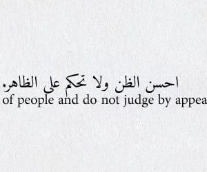 arabic, muslim, and tumblr image