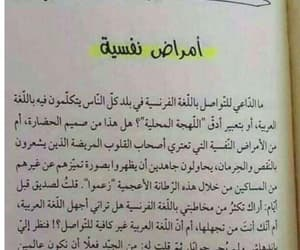 dz, اقتباسً, and كتابة image
