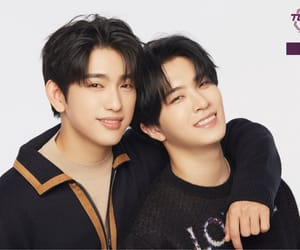 got7, jinyoung, and youngjae image
