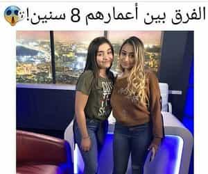 dz, algerian, and girl image