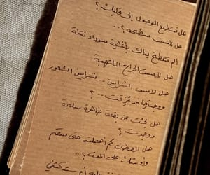arabic, journal, and arabic quotes image