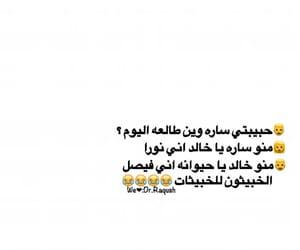 Image by Dr.Raqush