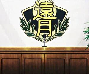 anime, shokugeki no souma, and spring 2018 image