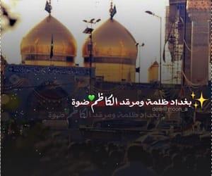 شباب بنات حب image