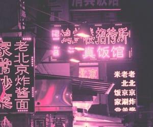 light, pink, and japan image