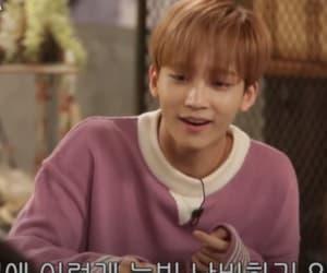 boyfriend, kpop, and jeonghan image
