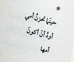 dz, أّمَيِّ, and algerian image