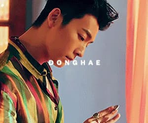 asian, asian boy, and donghae image